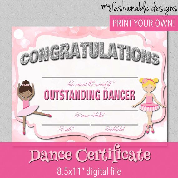 dance certificate print your own instant by myfashionabledesigns