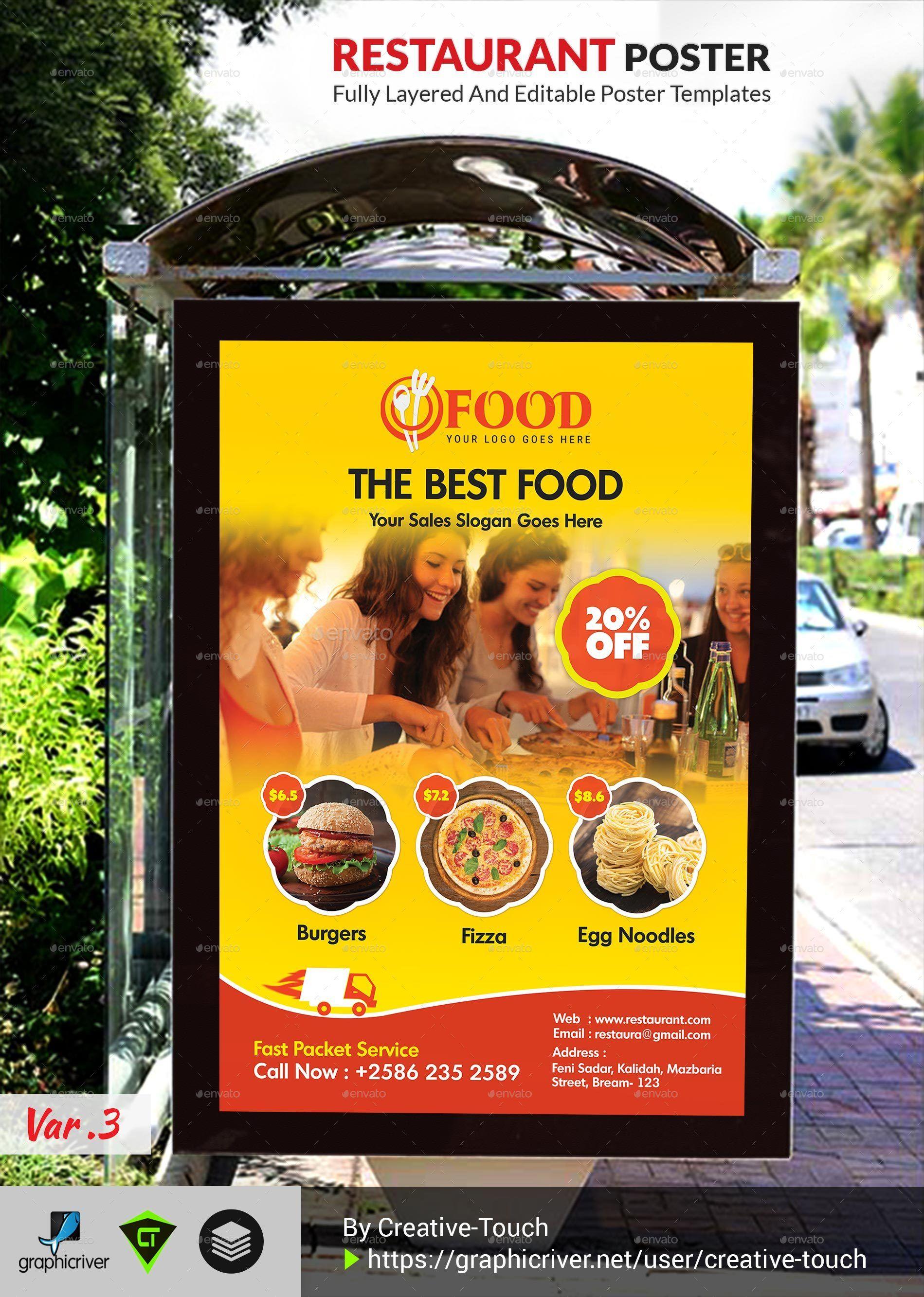Restaurant Poster #Affiliate #Restaurant, #Ad, #Poster ...