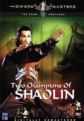 Sword Masters: Two Champions Of Shaolin | Products in 2019