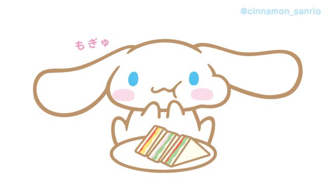 Cinnamoroll Sanrio Characters Hello Kitty Cute Pokemon