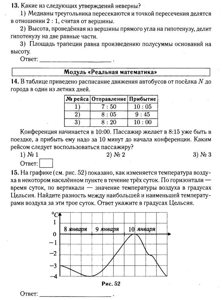 Русский язык чураков 2 класс гдз