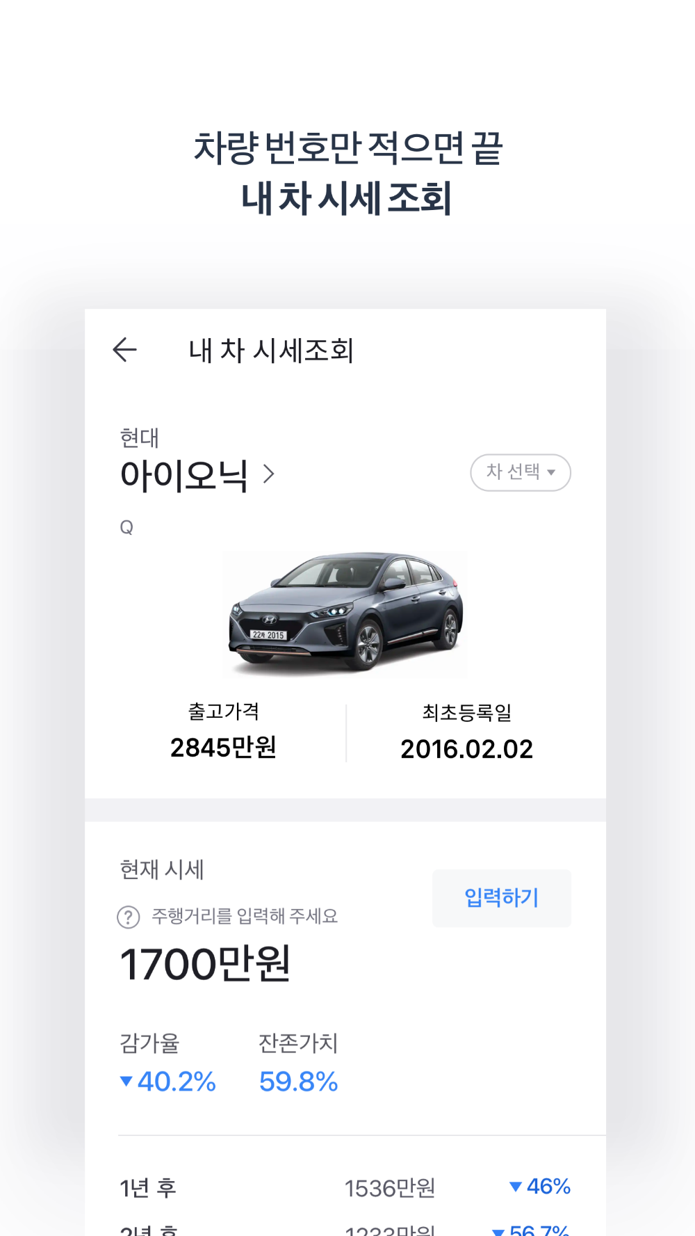 Design 01 Mobile App에 있는 핀