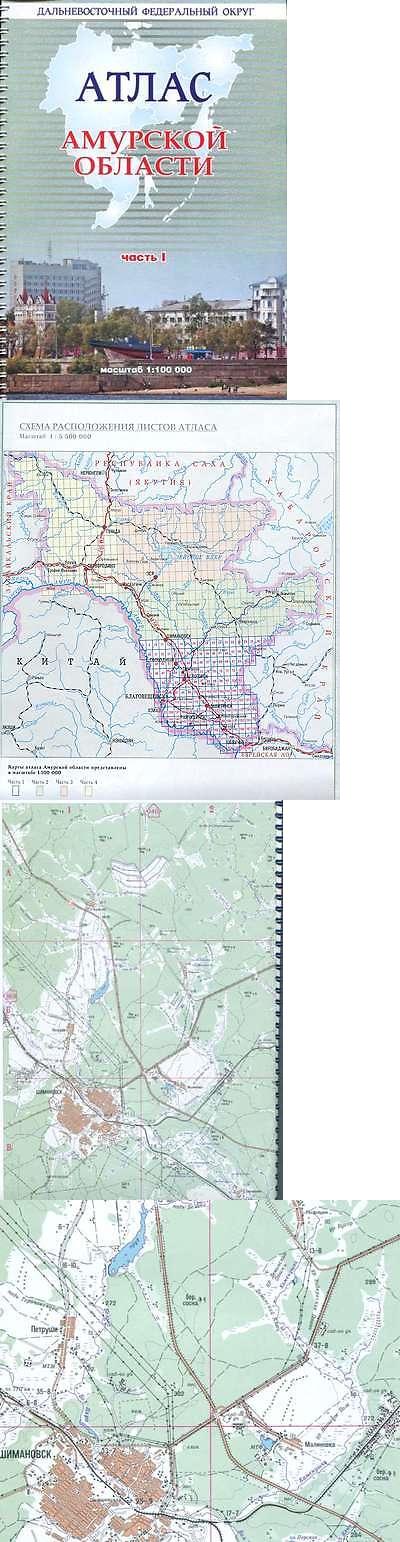 Asia 164804 Amurskaja Oblastj Part I, South, Topographical Atlas - best of world atlas middle east outline map
