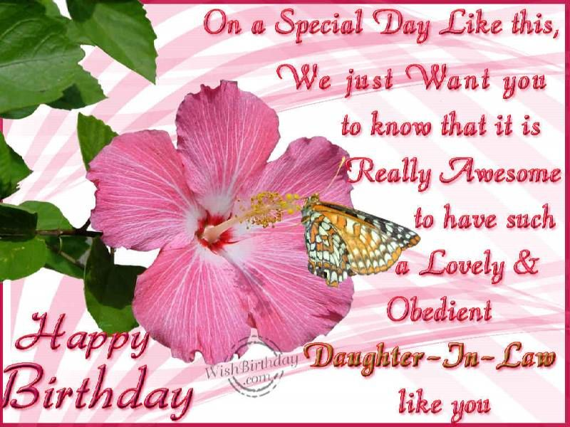 daughter in law birthday quotes Happy Birthday To A