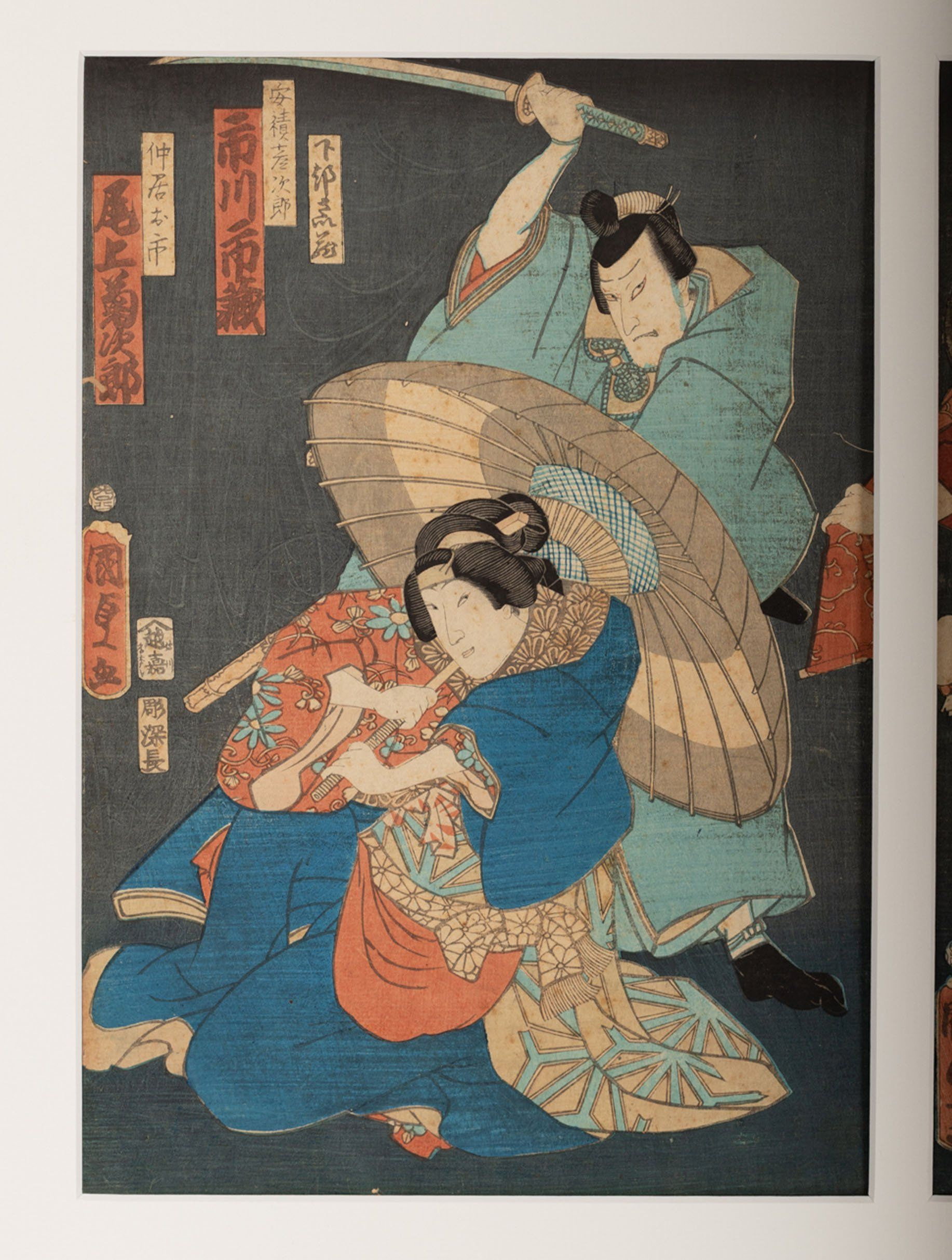 Framed c.1850s Japanese Woodblock Print of a Kabuki Theatre Fight