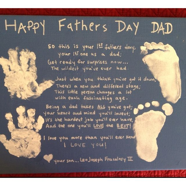 dads first fathers day gift ideas