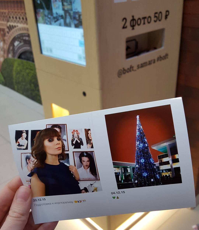 сколько стоит распечатать фото с инстаграм стену могут