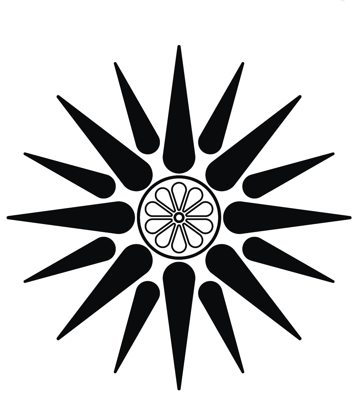 Ancient Macedonian royal symbol (Vergina, Vergina Sun