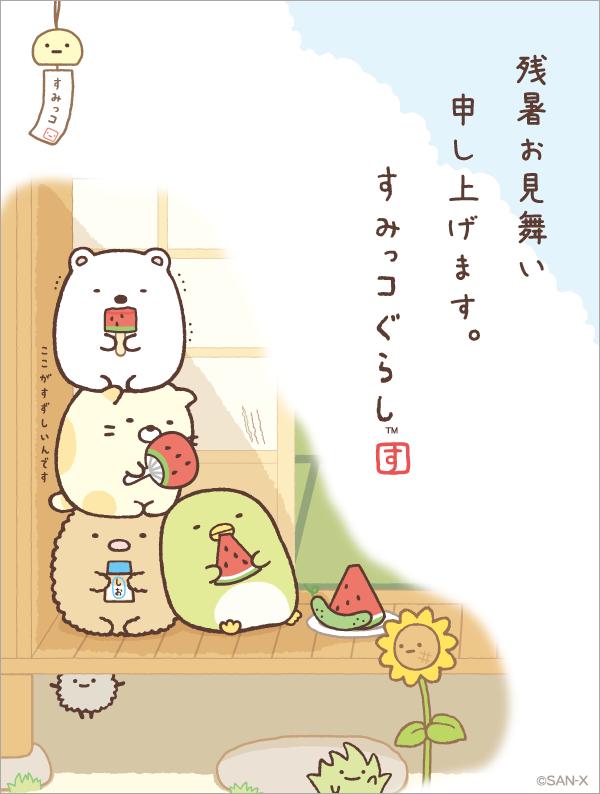 すみっコぐらし公式 On キャラクター Cute Drawingscute Anime