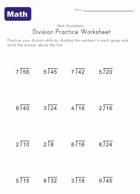 Single Digit Division Worksheet 2 Work Pinterest Division