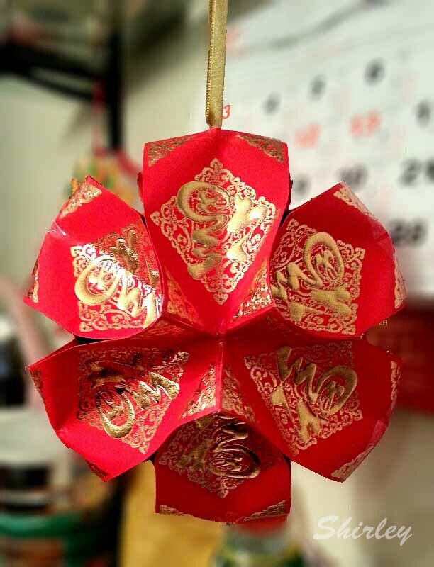 Red packet windmill chinese lantern red packet for Ang pow packet decoration