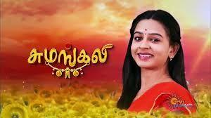 Sumangali 11-11-2017 Youtube Video Watch  Sun TV Serial Sumangali 11