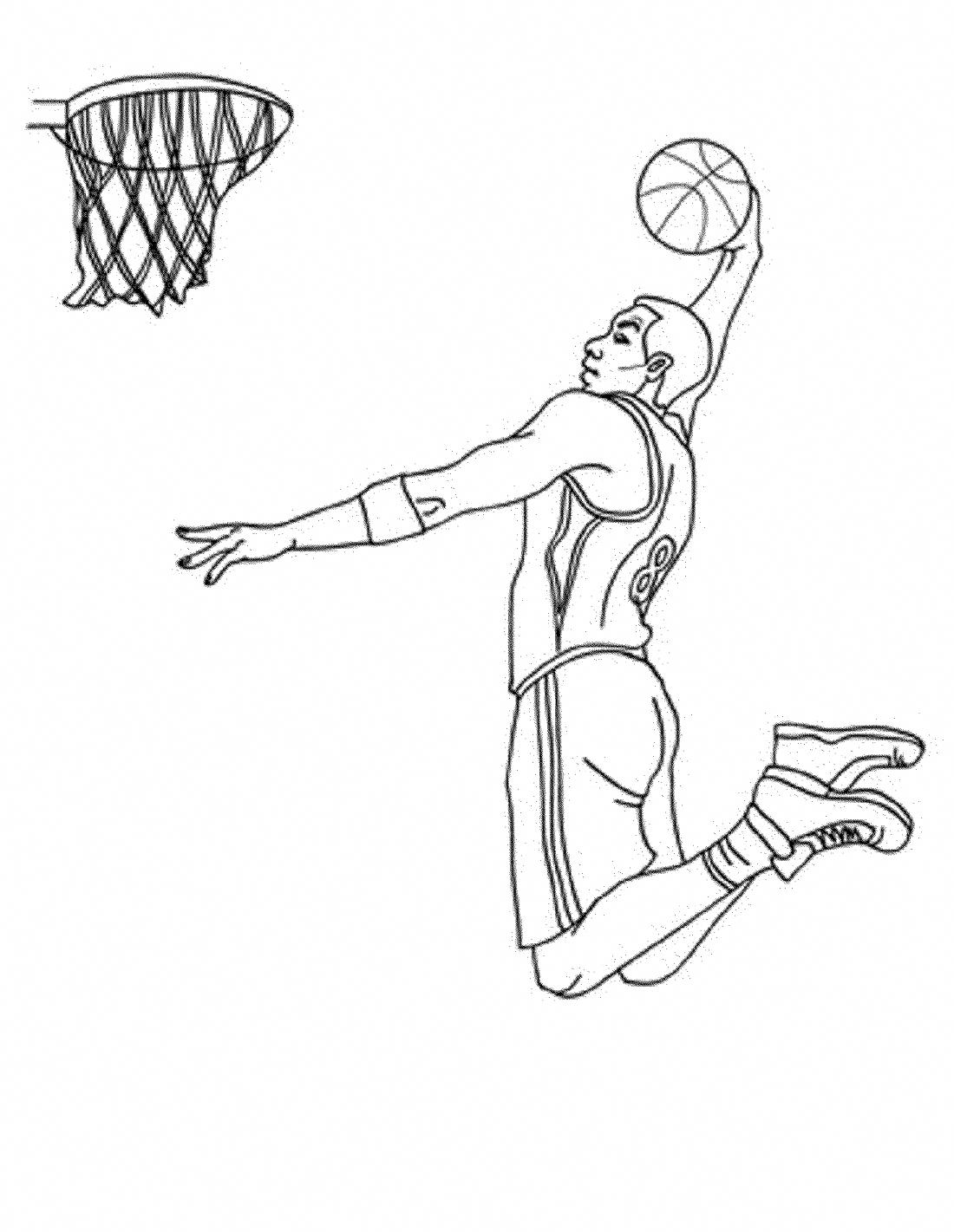 Basketball Color Pages Free K5 Worksheets Wsubasketball Sports Drawings Free Basketball Lebron James