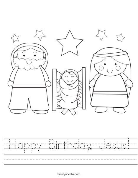 happy birthday jesus worksheet twisty noodle reason for the season christmas worksheets. Black Bedroom Furniture Sets. Home Design Ideas
