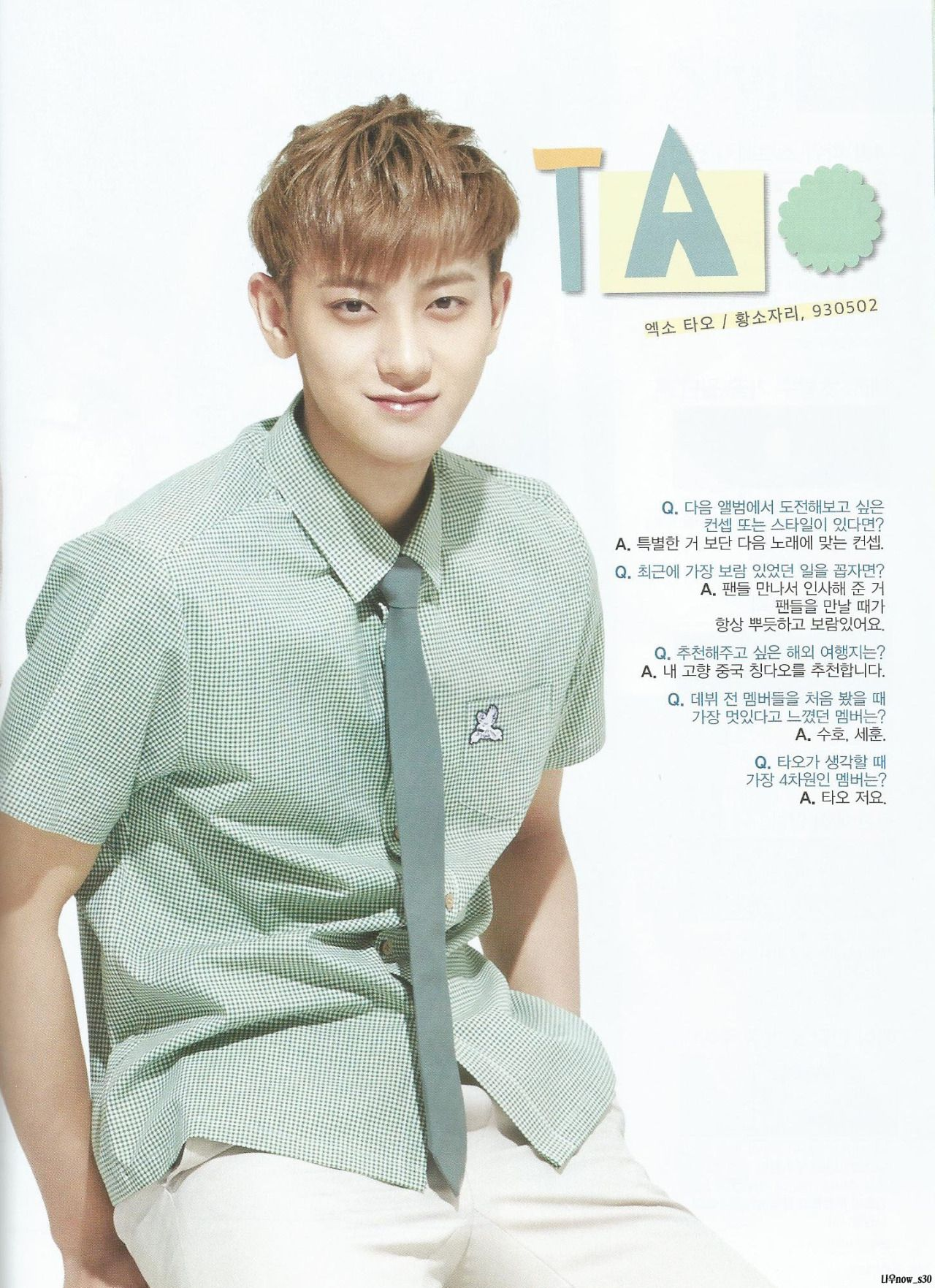 Tao 150321 Ivy Club magazine [SCAN][HQ] Credit 나우