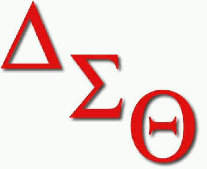 delta sigma theta greek letters delta sigma theta in letters black sororities and 21338