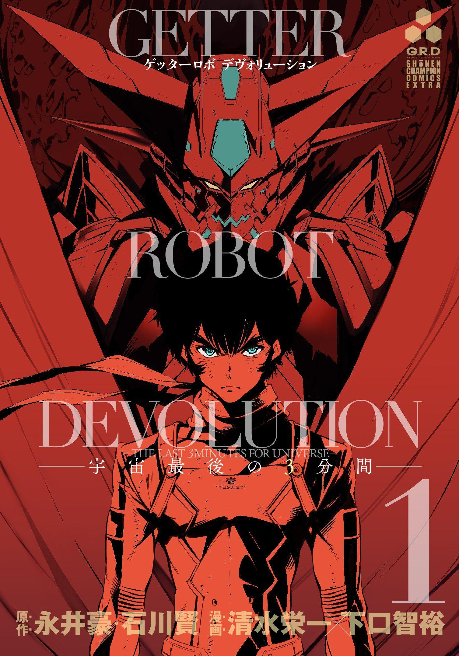 Seven Seas Licenses Ten New Manga And Light Novel Series Mecha