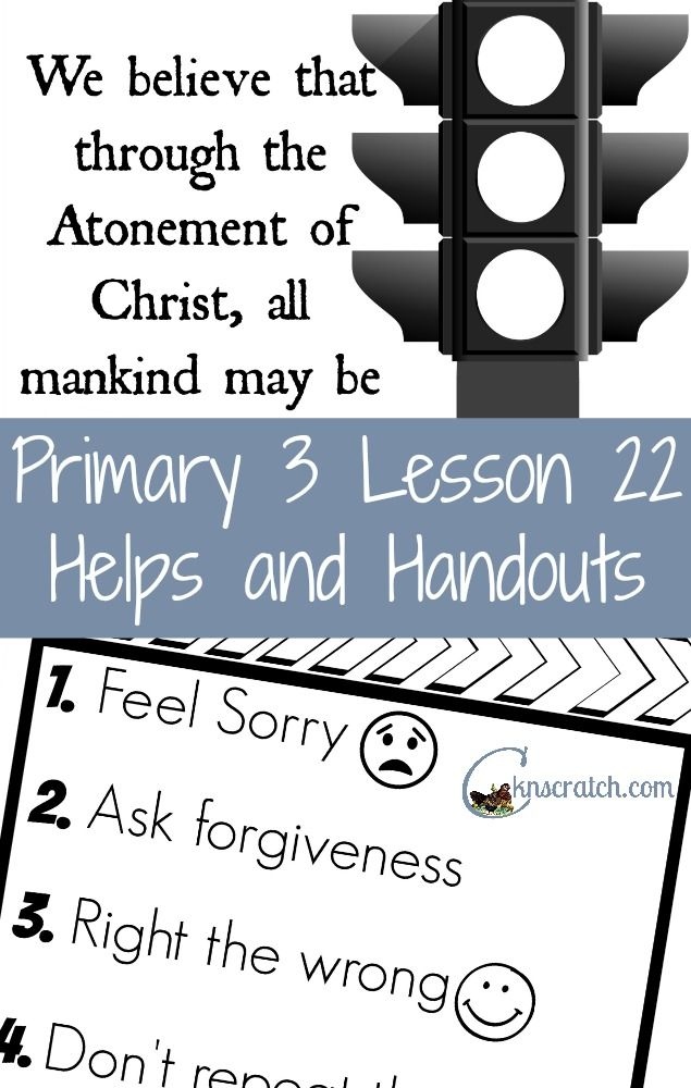 Lesson Helps And Handouts For Primary 3 The Atonement Of Jesus Christ