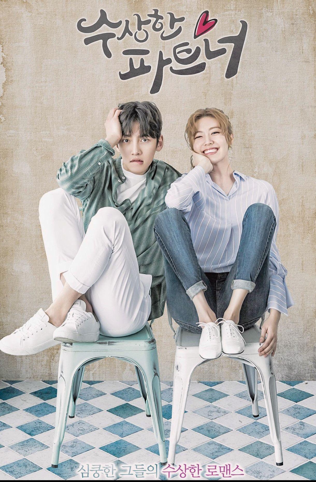 Socio Sospechoso Dorama Drama Dramas Coreanos