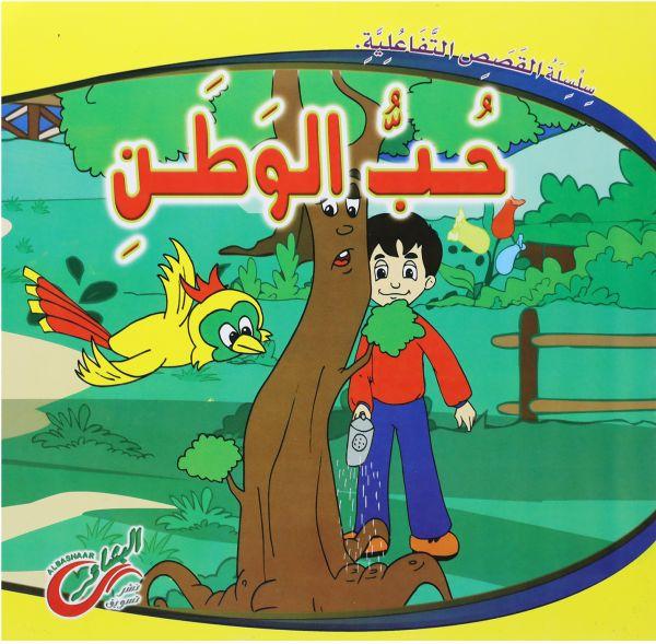قصص اطفال اسعارها فوائد قراءة القصص للاطفال واشهر الشخصيات بالفيديو والصور Grinch