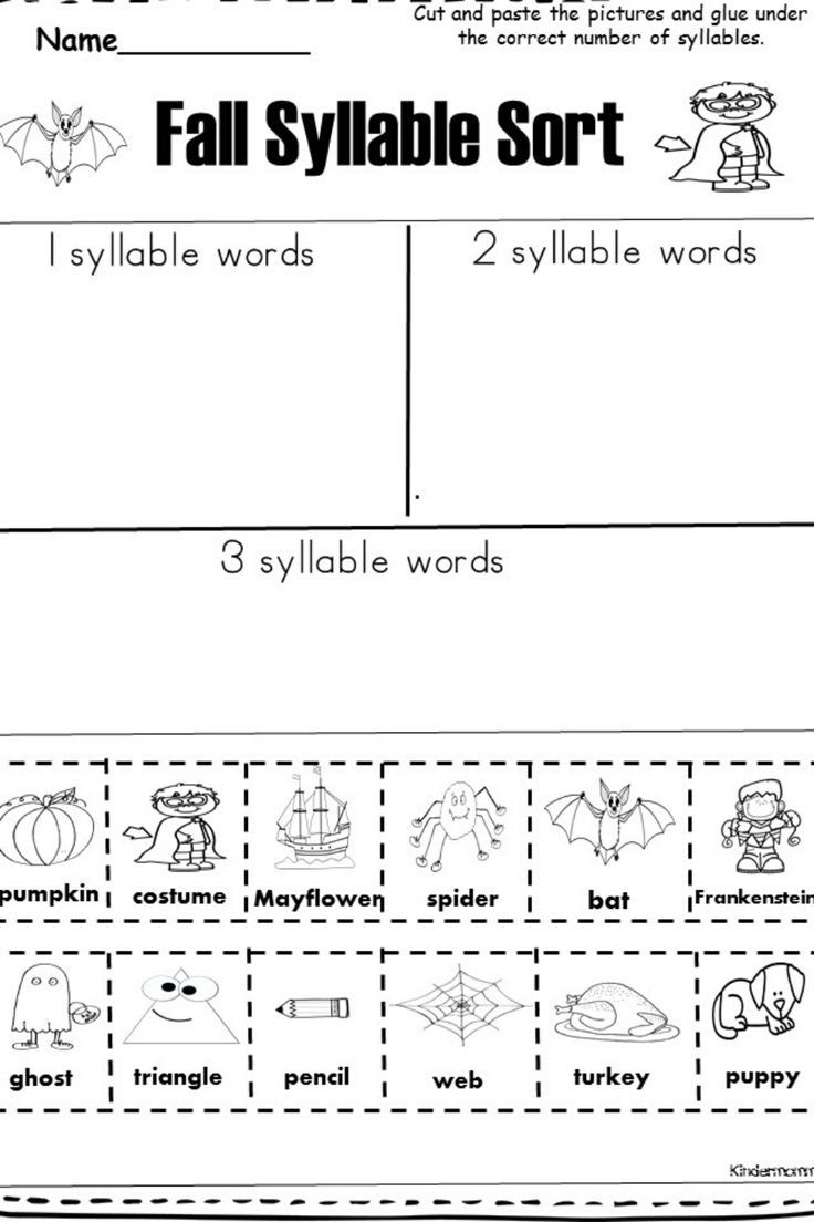 Syllable Activity Bundle For Kindergarten Kindermomma Com In 2020 Syllables Activities Syllable Syllable Worksheet
