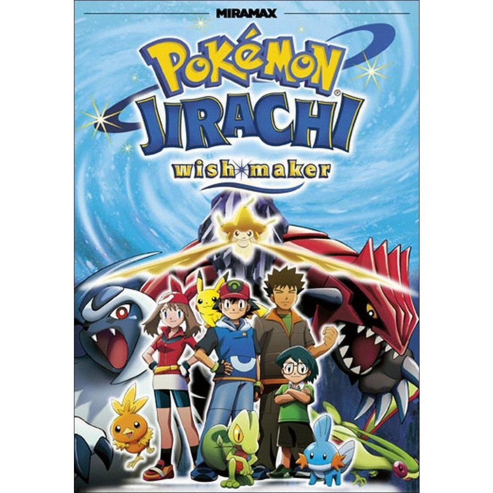 Pokemon Jirachi Wish Maker Pokemon Movies