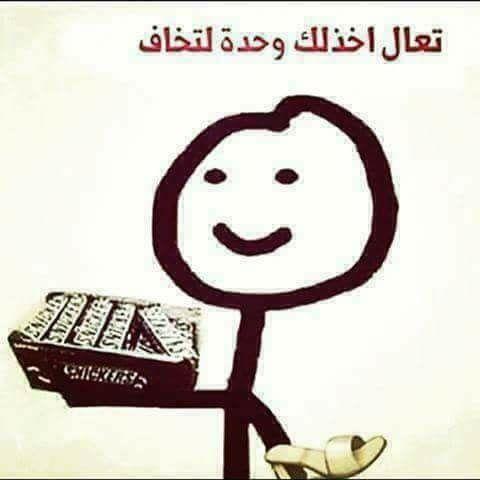 Pin By Nada Talaat86 On رياكشنات Dora Funny Funny Spongebob Memes Funny Emoji