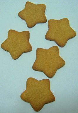시나몬 모카 쿠키
