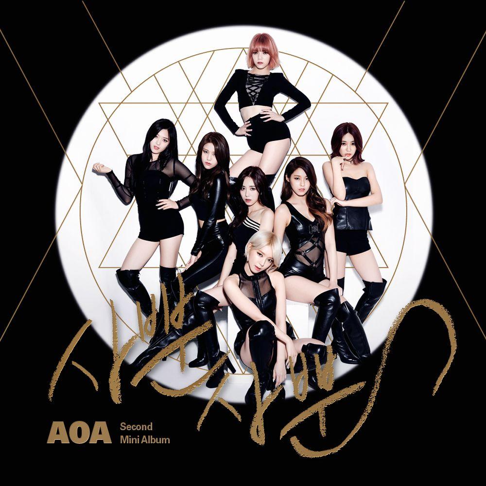 AOA 'Like a Cat' Album Lyrics Aoa like a cat, Like a