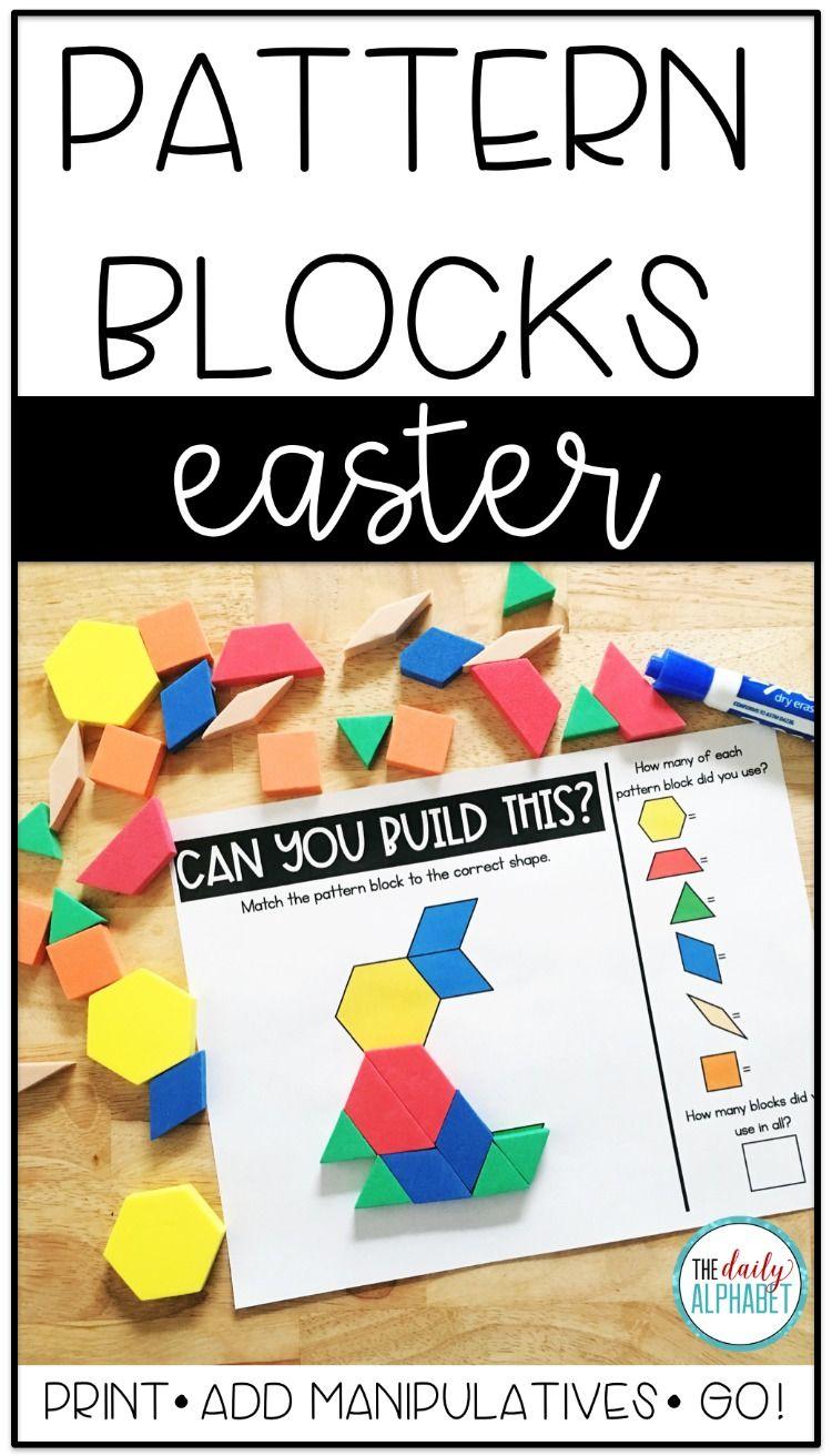 Pattern Block Mats Easter Pattern Blocks Pattern Math Centers Kindergarten [ 1312 x 750 Pixel ]