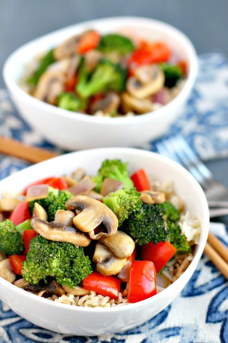 Veggie And Brown Rice Stir Fry