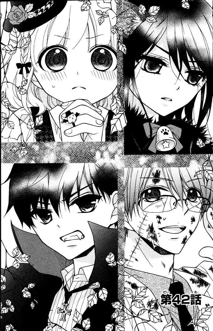 Henyoku no Labyrinth - - 2 (Có hình ảnh)   Anime. Manga anime. Truyện tranh