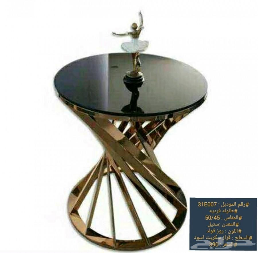 Pin By Aldaeys On رخام Home Decor Side Table Decor