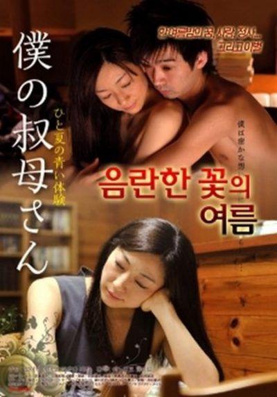 Exposed girls sex movie