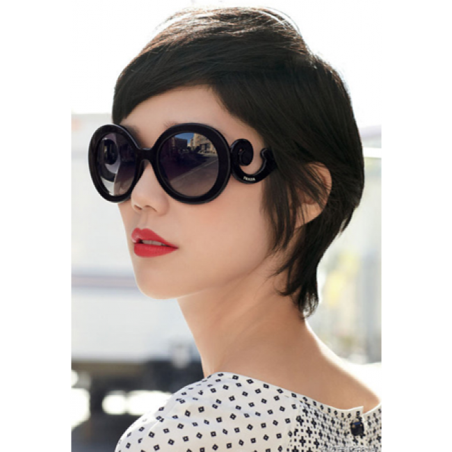 Butterfly Frame Round Ladies' Casual Sunglasses - Cool Summer Sunglasses - What's Hot! - Trending Free Shipping