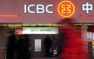 China's biggest bank ICBC,