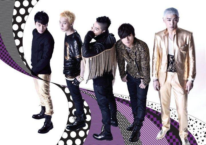BIGBANG Tonight