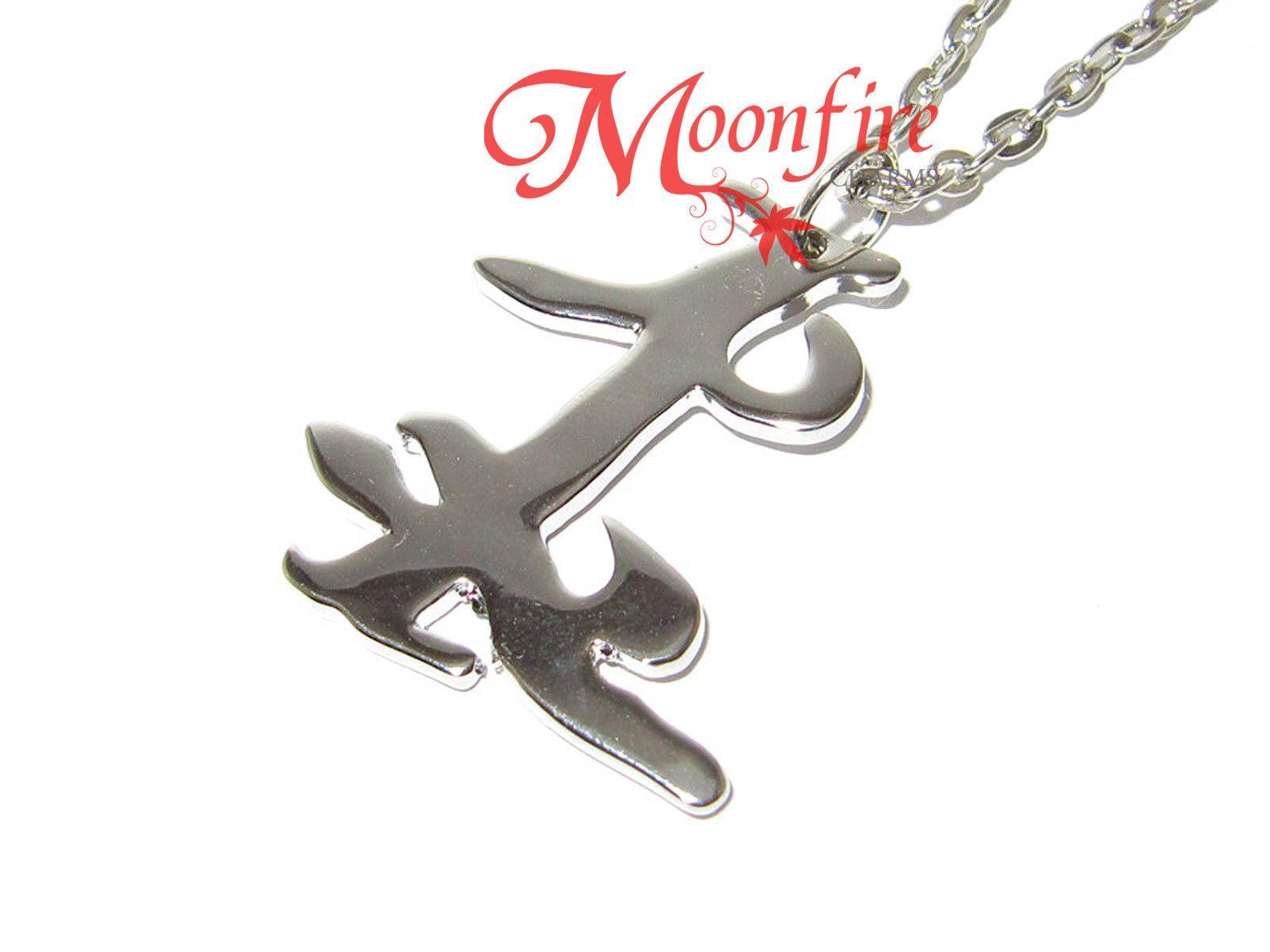 The mortal instruments parabatai rune friendship pendant necklace the mortal instruments parabatai rune friendship pendant necklace biocorpaavc