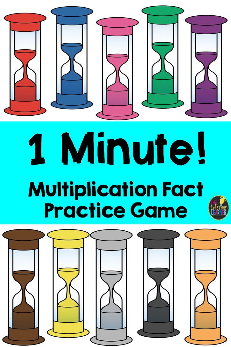 Multiplication Facts Game | Pinterest | Multiplication facts ...