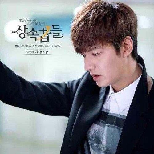 LISTENTO*S O U N D C L O U D: )     Lee Minho (이민호)~ 아픈 사랑 (Painful Love) Heirs OST