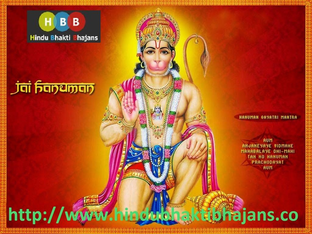 Hanuman Chalisa Song Free Download In Hindi Mp3 Song By Hariharan From Album Shree Hanuman Chalisa Shiv Chalisa Vid Hanuman Chalisa Hanuman Photos Shri Hanuman