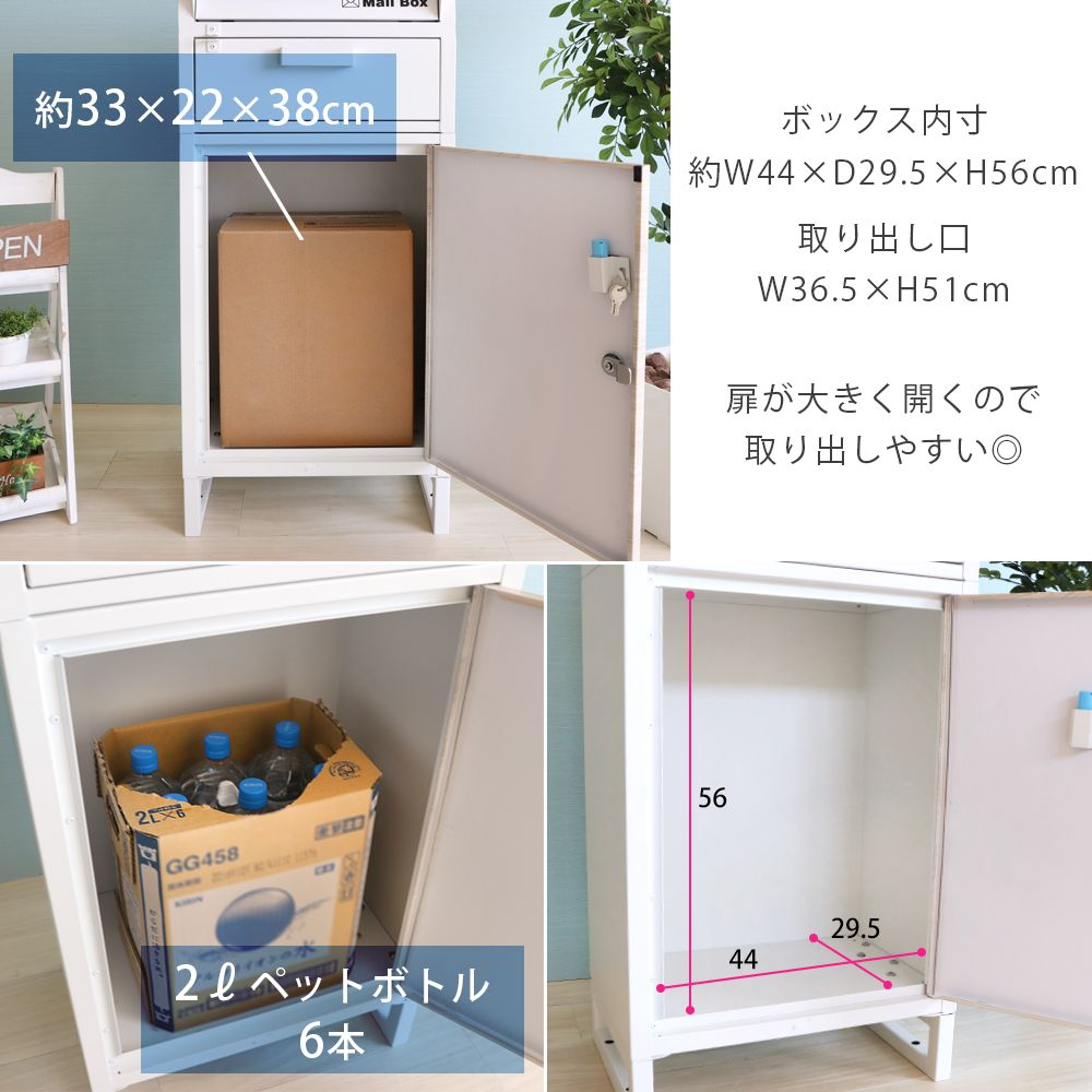 楽天市場 ポスト 宅配ボックス 郵便受け 置き型ポスト 郵便ポスト