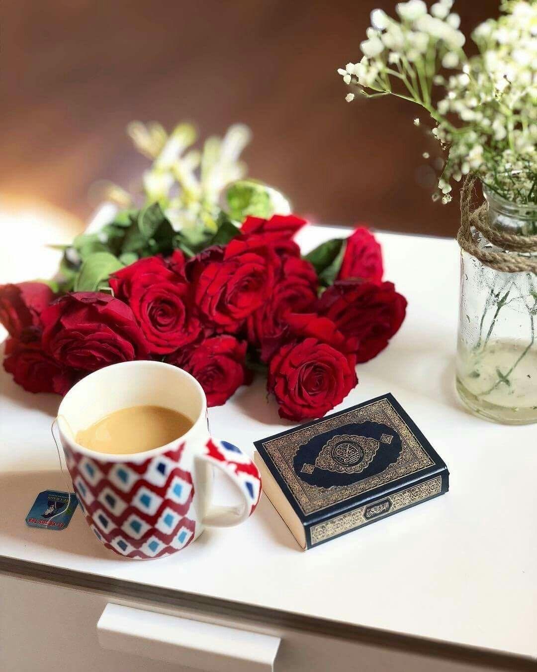 صباح القلوب الصافية صباح القلوب النقية صباحكم إبتسامة جميلة مثل جمال أرواحكم الطيبة Quran Wallpaper Islamic Wallpaper Islamic Pictures
