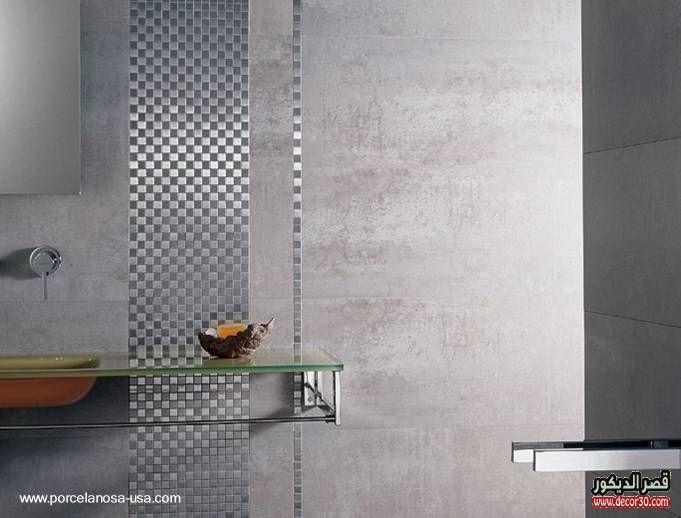 سيراميك حمامات 2018 اشكال سيراميك ارضيات وحوائط قصر الديكور Modern Bathroom Tile Contemporary Tile Floor Wall Tiles