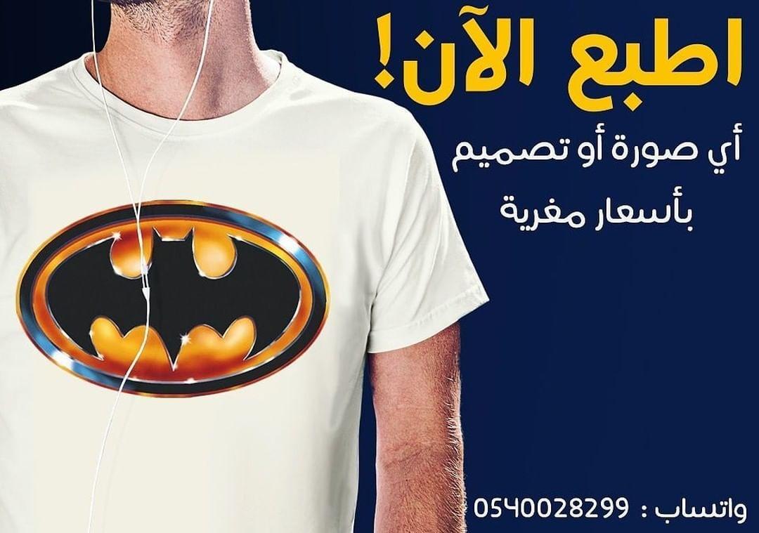 طباعة الرياض تيشيرت ملابس روب تخرج مواليد وشاح عبايات عباية باتمان جوكر Mens Tops Mens Tshirts Mens Graphic Tshirt