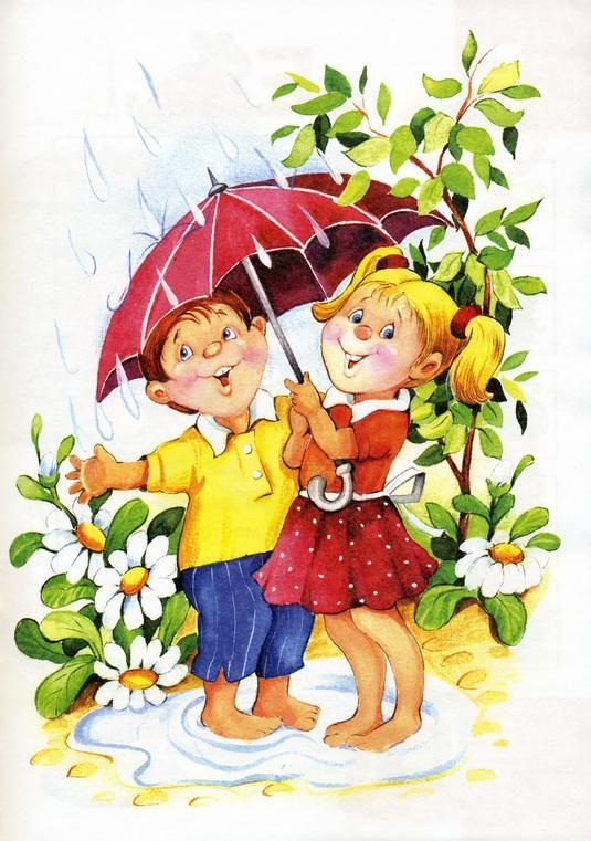 umbrellas.quenalbertini: Child Development - Évszakok