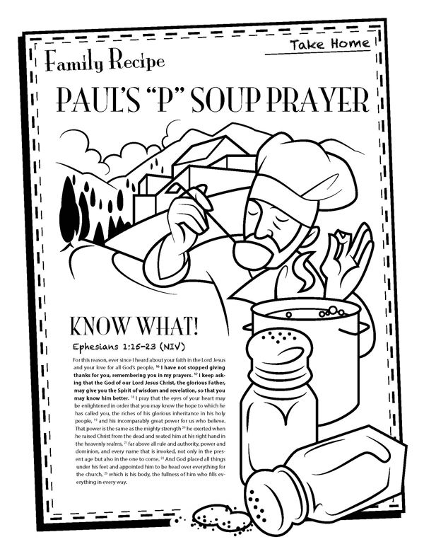 Ephesians 1:15-23 children's activity sheet with connect ...