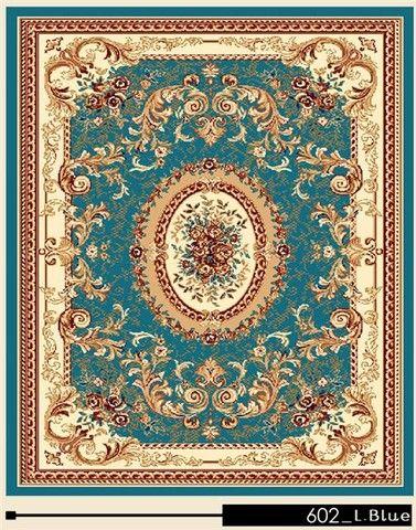 Deir Debwan - Aladdin Floor Covering