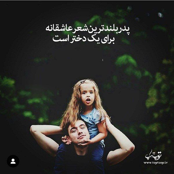 شعر گریه دار واسه مزار پدرم (With Images)