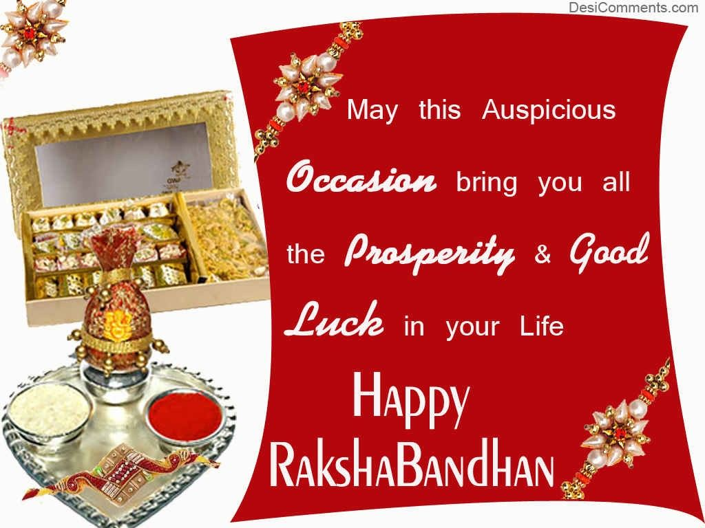 Happy raksha bandhan wishes and quotes for siblings festchacha happy raksha bandhan kristyandbryce Image collections